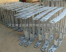 TLG175钢制拖链