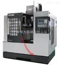 MV600  迷你型加工中心