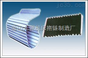 绥化铝型材防护帘,绥化防护罩