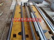 大型重型乐虎国际AG亚游贵宾会平台铸件 suscnc