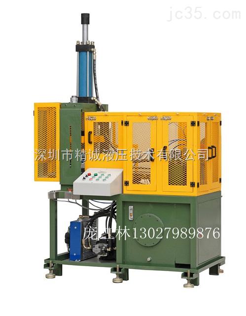 精诚硅钢片整形机 全自动硅钢片整形机(格力定制设备)