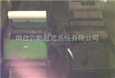 RF系列轧辊磨过滤装置
