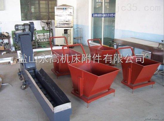 镗铣床专用链板式排屑器  链板式排屑器生产厂家