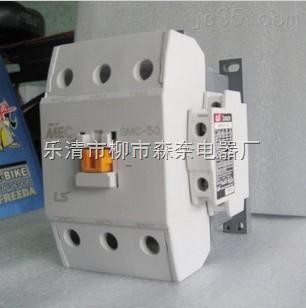 gmc-50 gmc-50接触器