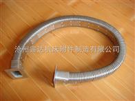 DGT型鑫达专业生产:导管防护套