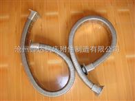 DGT型鑫达专业生产:导管防护套1