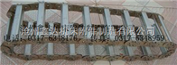 TLG100型全封式钢制拖链