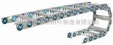 钢铝拖链 螺旋式排屑机 风琴式防护罩  金属冷却管 工作灯