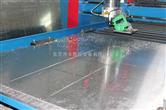 广东铝板开槽机/数控开槽切割机