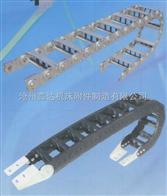 XDTL15系列工程塑料拖链