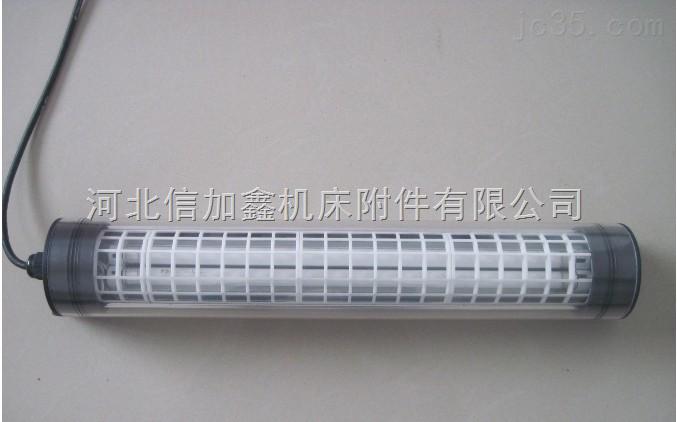防水LED机床防爆灯生产厂家