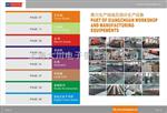 SCS天津80吨汽车地磅厂,福州港口安装100吨地磅价格,深圳60吨移动式地磅
