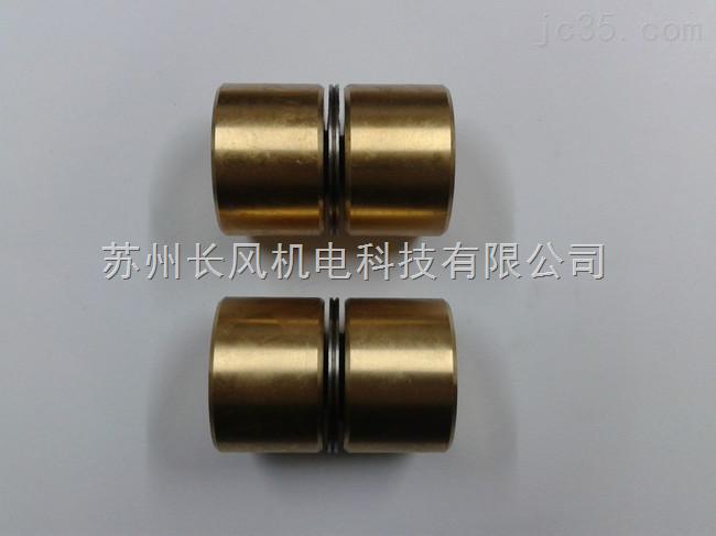 线切割机导轮组合(铜套)