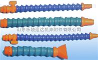 塑料冷却水管厂 机床冷却水管 生产商