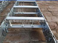 TL 型钢铝拖链