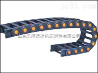 供应塑料拖链,尼龙拖链,油管导链厂
