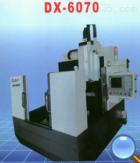 DX-5060A精雕机
