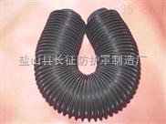 供应质201不锈钢(钢板防护罩)新型钢板防护罩