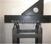大理石平台1400*1500*150mm