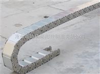 TL45TL45型钢制拖链安装尺寸图