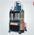 快速油压冲床/油压机(CH105A-A系列)