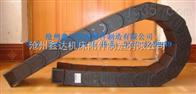 鑫达专业生产:工程塑料拖链