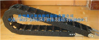 鑫达专业生产:工程尼龙拖链