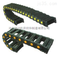 XDTL07鑫达专业生产:XDTL07系列工程塑料拖链