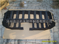 XDTL10鑫达专业生产:工程塑料拖链XDTL10