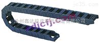 XDTL35鑫达专业生产:工程拖链XDTL35