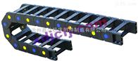 XDTL56鑫达专业生产:XDTL56系列工程塑料拖链