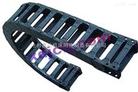 XDTL65鑫达专业生产:XDTL65系列工程塑料拖链