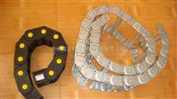 XDTLX25鑫达专业生产:XDTLX25系列加强型工程尼龙拖链