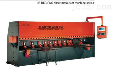 数控金属薄板开槽机