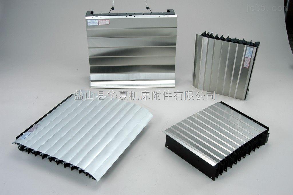 华夏专业生产铠甲式防护罩