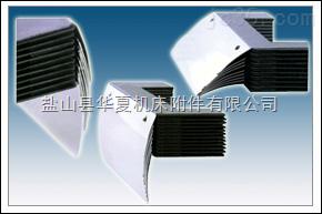 华夏专业生产高频热合盔甲式防护罩