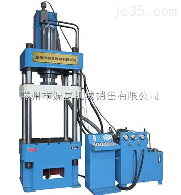 河北YQ32-250T三梁四柱液压机