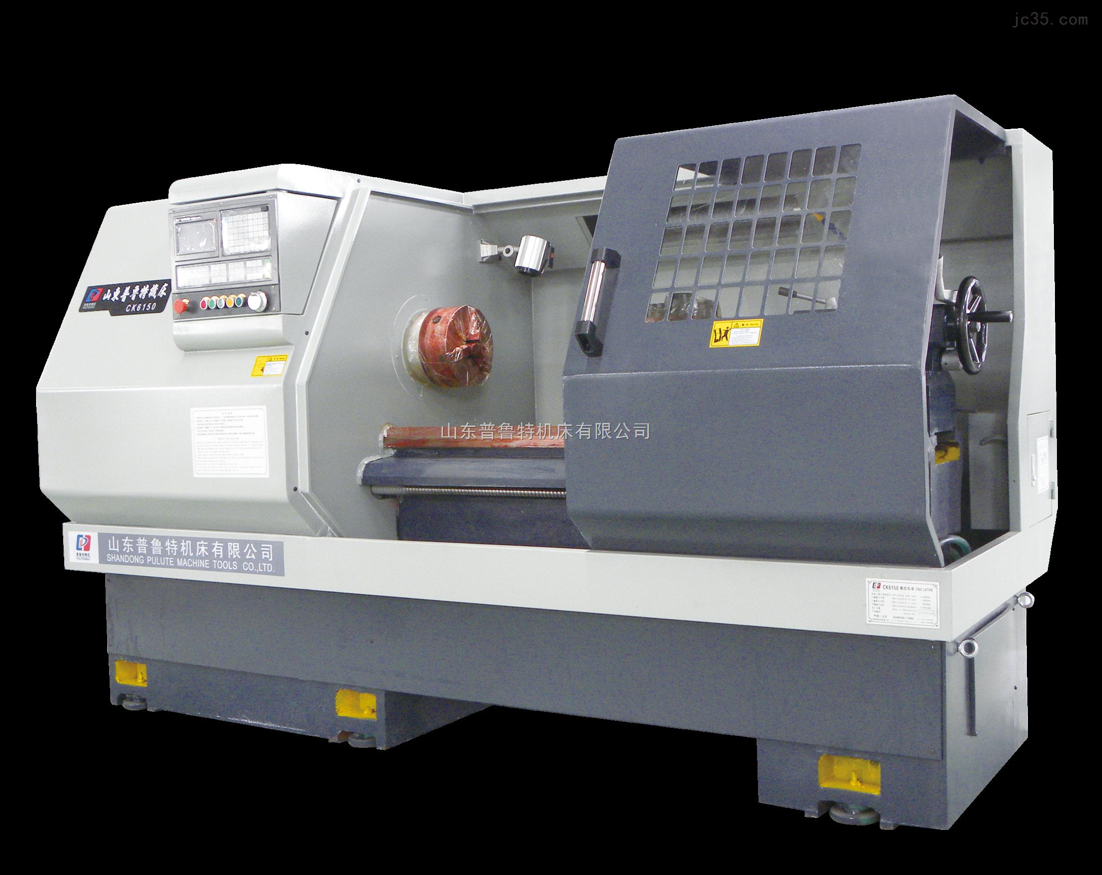 厂热销ck6150精密数控车床 经济型数控机床