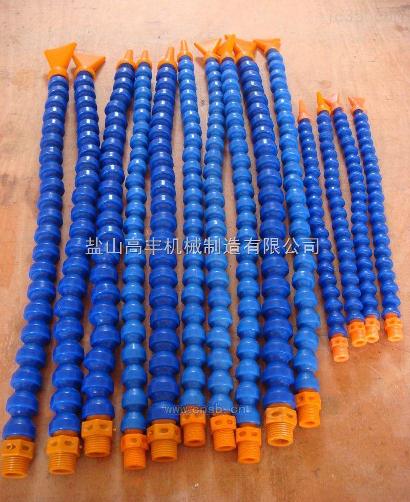 塑料冷却管 可调冷却管 塑料软管专供厂