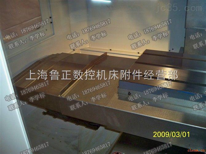 加工中心导轨伸缩防护罩上海处