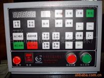 数控机床专用 气动(液压)控制系统
