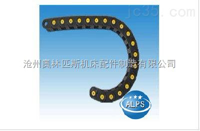 80系列承重型工程塑料拖链,全封闭工程塑料拖链,塑料拖链,可放置大规格的电缆
