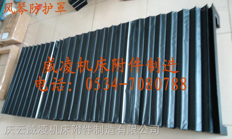 导轨防护罩 伸缩防护罩专业制造商
