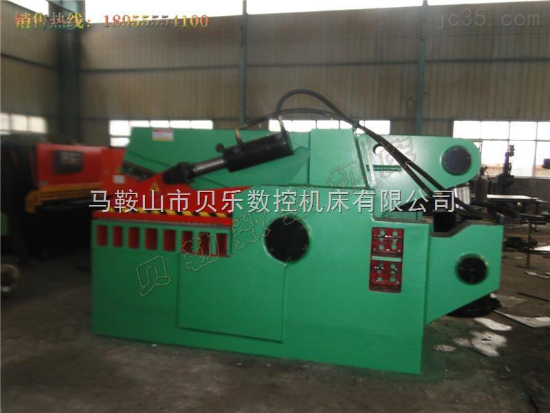 金属剪切机厂 专业生产鳄鱼剪切机 金属剪切机直销