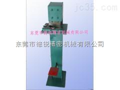 江苏剪角机,山东剪角机,河北剪角机