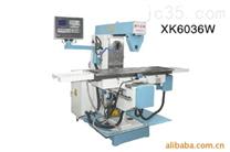 XK6036数控卧式升降台铣床