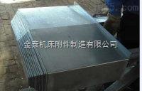 850加工中心钢板防护罩供应厂,卧式加工中心防护罩供应厂