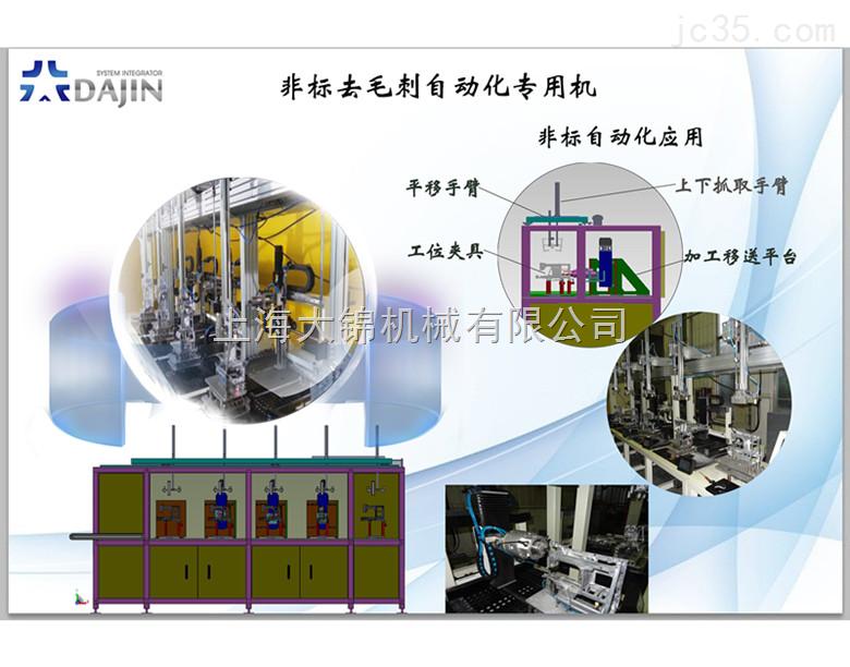 铸造高温取出应用打磨、抛光、去毛刺、重力浇铸机器人