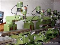 舟山数控铣床光机 两年保修 精度高  品质保证