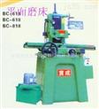 惠阳ji 618手摇平面磨床  做工精密 两年保修 价格实惠